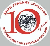 logo of Asian Peasant Coalition