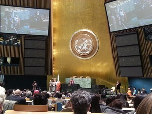 UN General Assembly Hall United for a Culture of Peace event