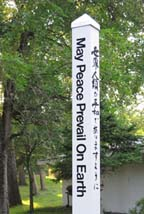 Pole that says May Peace Prevail on Earth