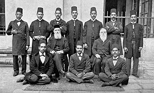 Professors and students, Theological Seminary in Egypt, 1896-1897. From The American Mission in Egypt, 1854 to 1896, A. Watson (1898)