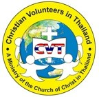 The new logo of the Christian Volunteers in Thailand program