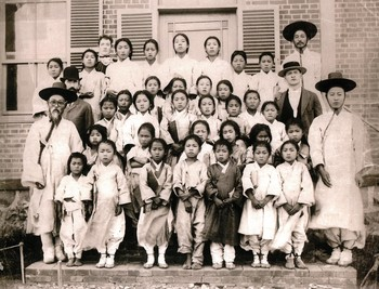 First Christian School in Busan, Korea, 1895. Image from the papers of PCUSA missionary William M. Baird, who served in Korea from 1891to 1931.