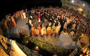 Ceremony at the Armenian Church of the Holy Muron.