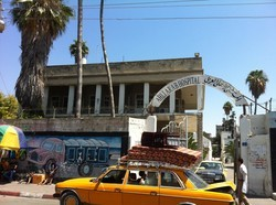 The entrance to Al Ahli Hospital in Gaza City, the oldest hospital in Gaza and Gaza's only Christian healthcare institution.