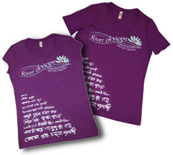 2012 PW Gathering T-shirts