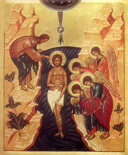 A painting John the Baptist baptising Jesus while angels look on, bowing.