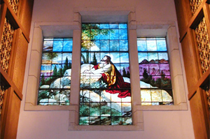 <p>The mission of the First Presbyterian Church is to worship God, grow in our knowledge of God's love, reach out to make new disciples, and commit our lives to Jesus Christ, our Lord and Savior.</p>