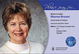 Prayer card with Sharon Bryant