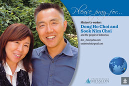 Don and Sook Choi Prayer Card