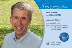 A prayer card with John McCall
