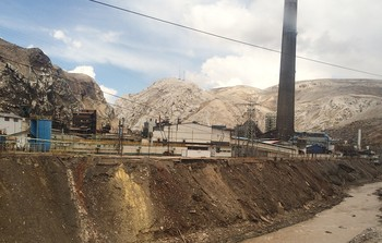 This now-closed smelter in La Oroya has caused significant health and environmental problems for the people of Peru.