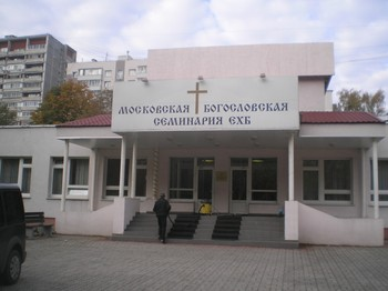 The main building of Moscow Theological Seminary, which trains Baptist and other Protestant pastors in Russia.