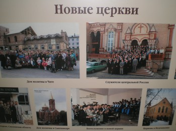 A photo exhibit at Moscow Theological Seminary of some of the new Protestant churches that have been planted in recent years in Russia.