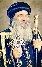 Pope Shenouda III, patriarch of the Coptic Orthodox Church for more than 40 years until his death Saturday (March 17).